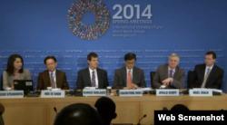 国际货币基金组织举行春季会议(IMF网站截图)