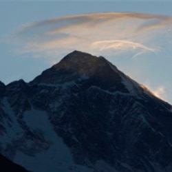 Clouds above Mount Everest