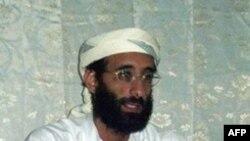 Terörist İmama Gıyabi Tutuklama