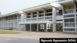 ENS, établissement de l'université désert à cause de la grève, à Brazzaville, Congo, le 6 septembre 2016. (VOA/Ngouela Ngoussou)