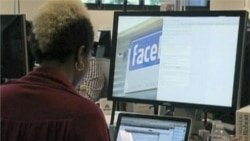 Facebook To Raise $5 Billion From Initial Public Offering