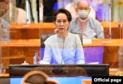 ေနျပည္ေတာ္မွာ က်င္းပတဲ့ JICM အစည္းအေ၀းပဲြမွာ ႏိုင္ငံေတာ္ အတိုင္ပင္ခံပုဂိၢဳလ္ ေဒၚေအာင္ဆန္းစုၾကည္ မိန္႔ခြန္းေျပာၾကားတ့ဲ ျမင္ကြင္း။ (ဓာတ္ပံု - Myanmar State Counsellor Office - ၾသဂုတ္ ၁၃၊ ၂၀၂၀)