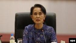 Với tên chính thức là Giải thưởng Đại sứ Lương tâm, giải thưởng này từng được trao cho các nhà lãnh đạo trên thế giới như bà Aung San Suu Kyi.