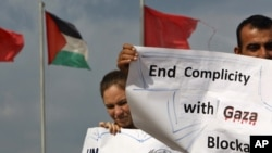 活動人士長期要求結束封鎖加沙。