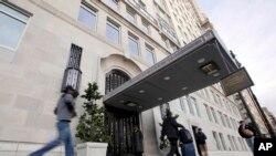 Здание, в котором Дмитрий Рыболовлев купил квартиру за $88 миллионов