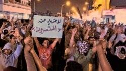 تیراندازی پلیس عربستان بسوی معترضین