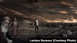 Uzay gemisi, Larissa Sansour