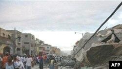 Улица Порт-о-Пренса