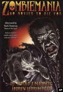 巴尔的摩大学教授布隆伯格着有僵尸主题书