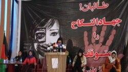 فعالان افغان به طالبان: نکاح اجباری را متوقف کنید