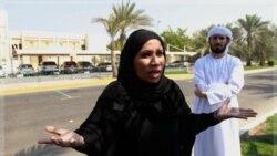 همسر ناصر بن غیث، یکی از زندانیان. ۲ اکتبر ۲۰۱۱