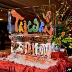 台湾驻美代表处举办双十酒会