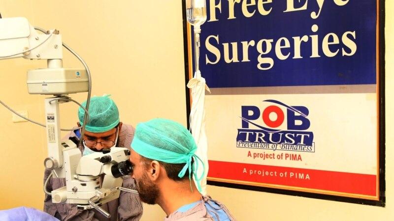 ہزاورں غریب نابینالوگوں کا مفت علاج کرنے والا پاکستانی ادارہ پی او بی ٹرسٹ