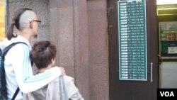 莫斯科街頭越來越多的換匯點可兌換人民幣。這 (美國之音白樺拍攝)