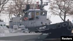 克里米亞刻赤海峽港口一艘被俄羅斯奪取的烏克蘭船隻(2018年11月26日)