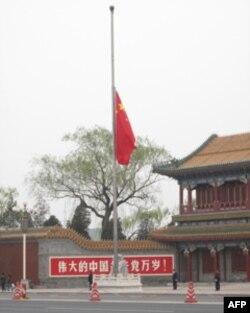 新华门降半旗