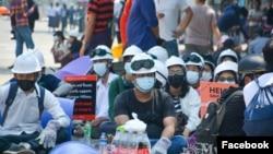 အၾကမ္းဖက္ ၿဖိဳခဲြမႈေတြၾကားက စစ္အာဏာသိမ္းမႈကို ဆန္႔က်င္ဆႏၵျပေနသူမ်ား (မတ္လ ၇ ရက္၊ ၂၀၂၁) Myanmar Labour News
