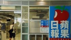 最後一版香港《蘋果日報》本週絕響