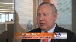 Американський генерал оцінив, чи готові українці до зброї зі США. Відео