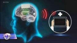 მომავლის ნივთიერება მომავლის ტექნოლოგიებისთვის
