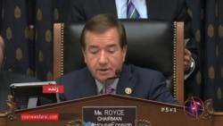 بررسی توافق هسته ای در کمیته روابط خارجی مجلس نمایندگان آمریکا