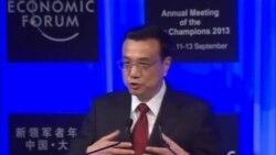 中国大变革(2):完成邓小平改革使命