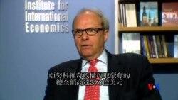 2014-03-19 美國之音視頻新聞: 烏克蘭嚴重腐敗 財政陷入危機
