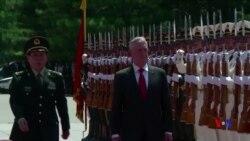 美防長馬蒂斯會見魏鳳和謀求推進兩軍關係