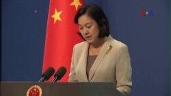 Tòa án xem xét thẩm quyền tài phán trong vụ Philippines kiện TQ