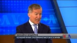 Чим обернеться озброєння місії ОБСЄ і який вплив там мають росіяни? - відповіді екс-речника. Відео