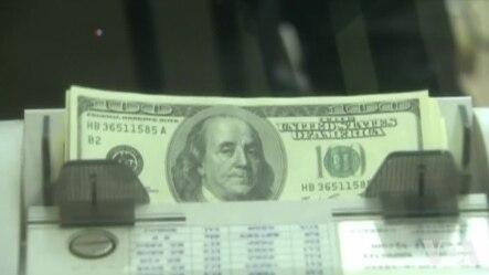 人民币国际化系列(3):红钞绿钞谁领风骚