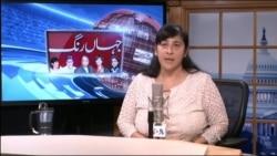 ریڈیو آن ٹی وی June 1, 2016