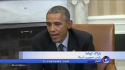 اوباما: هر مصوبه ناقض فرمان اجرایی اصلاح مهاجرت وتو می شود
