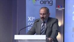 Երևանում բացվել է Ֆրանկոֆոն հասարակական կազմակերպությունների 11-րդ ֆորումը. Վարչապետի ֆրանսերեն ելույթը