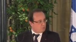 法國和以色列反對對伊朗放鬆制裁