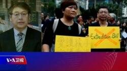 VOA连线(叶兵):香港危机未平 北京角色立场备受瞩目