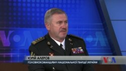Чи може Росія використати Чемпіонату світу з футболу і напасти на Україну? Інтерв'ю з Юрієм Алеровим. Відео