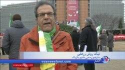 اعتراض به سفر جواد ظریف در بروکسل
