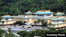 台北故宮博物院( 台北故宮提供)