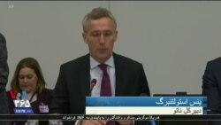 دبیرکل ناتو: از مردم افغانستان همچنان حمایت می کنیم