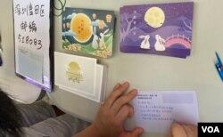 多名民主派立法全議員及區議員發起中秋節心意卡街站,呼籲市民寫名信片寄到鹽田看守所,向被拘留的12港人送上祝福。