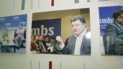 Первый год президента Петра Порошенко