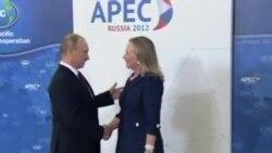 亚太经合组织峰会在俄罗斯举行