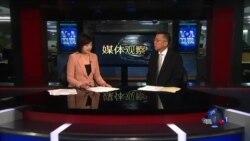 """媒体观察: 曾""""代表亚洲""""的中国名主持芮成钢怎么了?"""