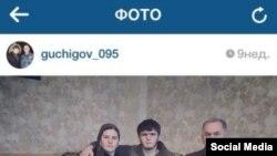 Najud Quçiqovun Instagram səhifəsində ailəsi ilə birlikdə fotosu
