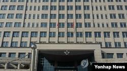 한국 국방부 청사 건물 (사진=연합뉴스)