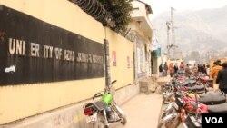 مظفرآباد میں قائم کشمیر یونیورسٹی کا ایک منظر۔ فائل فوٹو