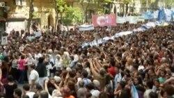 Ziara ya Obama nchini Argentina