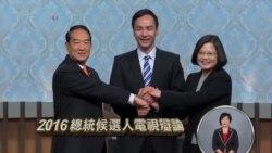 台湾选举:选票vs.导弹