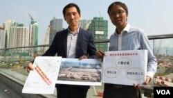 香港房產發展研究中心創辦人姚松炎(左)及人口政策關注組召集人譚凱邦。(美國之音特約記者 湯惠芸拍攝 )